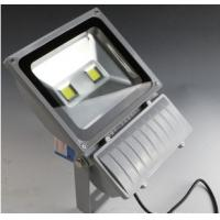Buy cheap 3 year warranty Bridgelux high power 120w led floodlight with ies file SAA certificate from wholesalers