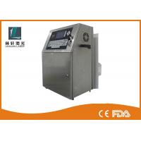 Buy cheap DC 16.8V Compact Industrial Inkjet Printer With 2mm~5mm Printing Distance from wholesalers