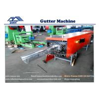 Buy cheap G250MPA Portable Gutter Machine For Customized Gutter 0.3-0.7MM Thickness from wholesalers