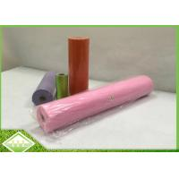 Buy cheap PP Virgin Spunbonded Nonwoven Perforated Fabric Roll OEM / ODM Service from wholesalers