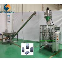 Buy cheap UMEOPACK low price automatic vertical gusset bag small sachets cocoa powder filling and  packing machine from wholesalers