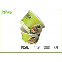 Buy cheap Coated paper disposable ice cream bowls With Logo Printed , Green color from wholesalers