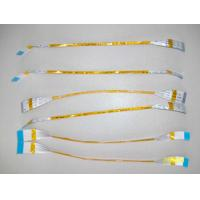 Buy cheap 3D pritinter ffc cable, 1.25mm pitch folding ffc jumper cable from wholesalers