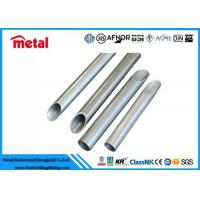 Buy cheap High Strength Aluminum Round Tube , T3 - T8 Temper 7075 Aluminum Tube from wholesalers