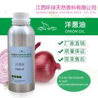 Buy cheap Onion oil,Onion essential oil,Cas.8002-72-0 from wholesalers