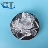 Buy cheap Refined pure fused silica quartz sand small in granule used for glass coating investment casting from wholesalers