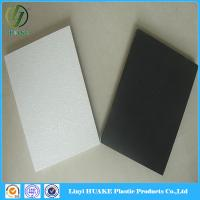 Buy cheap fiberglass ceiling board acoustic ceiling tiles from wholesalers