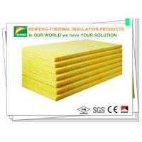 Buy cheap BP Excellent CE Insulation Glass Wool roll / board with Aluminium Foil from wholesalers