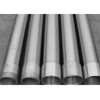 Buy cheap Stainless Steel Wedge V Water Well Screen Pipe / Wire Wrapped Screen For Coal from wholesalers
