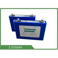 Buy cheap 3.2V 50Ah Rechargeable LiFePO4 Battery 2 Years Warranty Low Self - Discharge from wholesalers