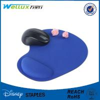 Buy cheap PU Wrist Rest Mouse Pad from wholesalers