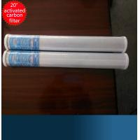 Buy cheap 20 CTO Activated Carbon Water Filter Cartridge CTO Filter Cartridge from wholesalers