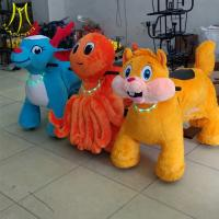 Buy cheap Hansel Guangzhou plush ride on bull electric stuffed animals adults can ride from wholesalers