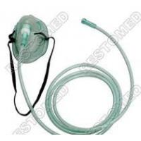 Buy cheap oxygen mask from wholesalers