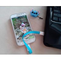 Buy cheap hot new cartoon rechargeable cable welcome the customers' design product