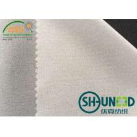 Buy cheap High Stretch Woven Interlining 10D Light Weight Water Jet Loom from wholesalers