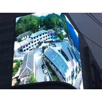 Buy cheap HD P5 / P6 / Indoor & Outdoor Full Color Led Display Rental For Advertising from wholesalers
