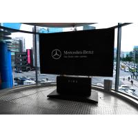 Buy cheap 103-inch high-definition LCD advertising player from wholesalers