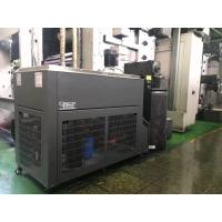 Buy cheap Cooling and recirculation unit for Solna  Roland KBA Komori Mitsubishi Akiyama from wholesalers