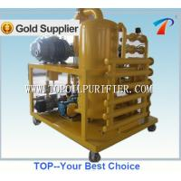 Buy cheap Used Transformer Oil Treatment Machine improve oil's dielectric strength,vacuuming system,fast degas,dewater from wholesalers