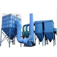 Buy cheap 99% Dust Removal Bag Type Dust Collector , Durable Cartridge Dust Collector from wholesalers