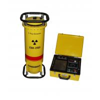 Buy cheap Automatic self - test radiation portable X-ray detector XXH-2505 with glass x-ray tube from wholesalers