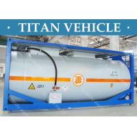 Buy cheap Carbon Steel ISO Tanker container , 20ft Diesel Fuel LNG LPG Transport Tank Container from wholesalers