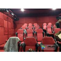 Buy cheap Electric Cylinder 9 Seats 5D Movie Theater System With Safe Package Build In Park product
