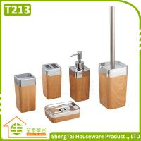 Buy cheap Wood Color Fancy Design Hotel Bathroom Sets For Private Use from wholesalers