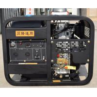 Buy cheap 6kw 3phase square frame diesel generator 6kva 3 phase diesel generator 6kw generator from wholesalers