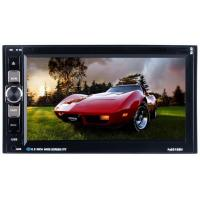 Buy cheap Ouchuangbo 6.2 inch navigation android 5.1 for DVD multi-point touch gps mirror link Analog TV from wholesalers