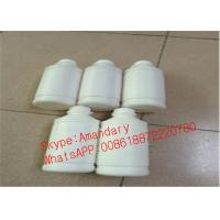 Buy cheap 27262-48-2 Local Anesthetic Levobupivacaine Hydrochloride ( Levobupivacaine HC ) With Sedation from wholesalers