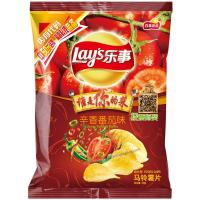 Buy cheap Recycled Snack Food Packaging Bags , Heat Seal Potato Chip Packaging Bag from wholesalers