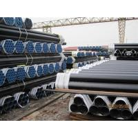 Buy cheap SAW / ERW API 5L Line Pipe black painted , Seamless api 5l grade b pipe product