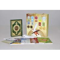 Buy cheap coran stylo with functional quran book,holy quran read pen from vanba from wholesalers