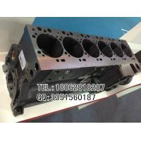 Buy cheap Cummins spare parts  cylinder block  for Cummins diesel engine 4b3.9 engine from Wholesalers