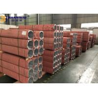 Buy cheap Large Aluminum Alloy Extrusion Profiles Customizable 10mm - 6000mm Length from wholesalers