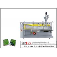 Buy cheap Flexible Horizontal Form Fill Seal Packaging Equipment For Small Bags / Pouch from wholesalers