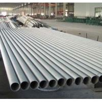 Buy cheap 3 Inch 15mm Austenitic Stainless Steel Pipe , 304 316L Stainless Steel Tubing Seamless from wholesalers