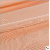 Buy cheap The new dyed warp knitted single combed knitting fabric The knitting fabric from Wholesalers