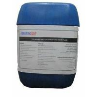 Buy cheap Acid Cellulase from wholesalers