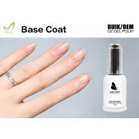 Buy cheap Soft No Harm Rubber Base Gel For Nails , Durable Gel Polish Base Coat In Bulk from wholesalers