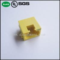 Buy cheap rj45 network connector  Embedded PCB  Jack  TH Type  8P8C ,TAB-UP ,Unshielded Type .Ind Temp. from wholesalers