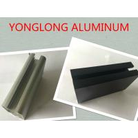 Buy cheap Oxidation 6063 , 6061 Aluminum Kitchen Profile Square Shape High Hardness from wholesalers