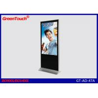 Buy cheap Corporate LCD Advertising Player / 47'' LCD Screen Display Floor Standing Kiosk from wholesalers