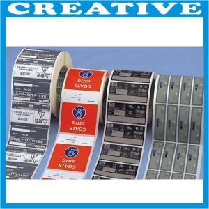 Buy cheap Self adhesive label, Printing label, Custom logo label product