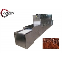 Buy cheap Mesh Belt Coffee Bean And Power Industrial Microwave Equipment product