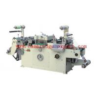 Buy cheap Flat bed Die cutting machine from wholesalers