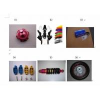 Buy cheap Supply Dirt Bike Spare Parts, Pit Bike Spare Parts KR-P03 from wholesalers