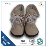 Buy cheap Apricot cheap doll shoes, 18 inch doll shoes, american doll shoes from wholesalers